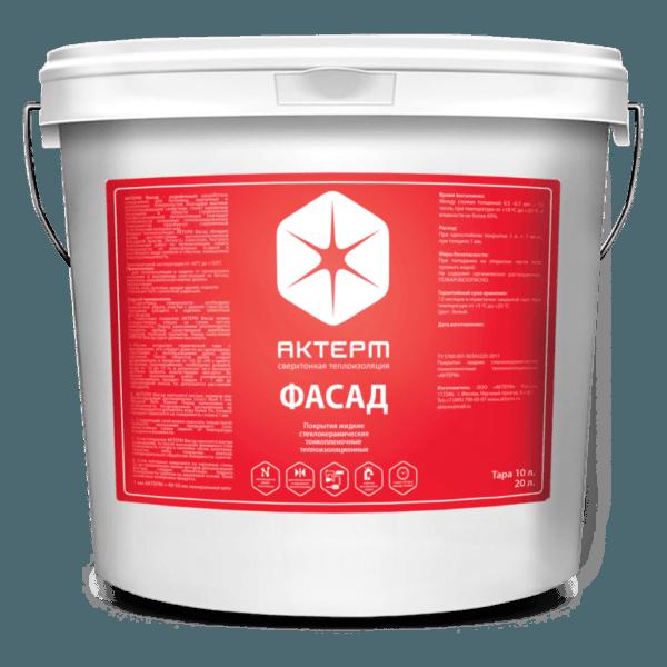 АКТЕРМ Фасад ™ — Утепление снаружи (20 литров)