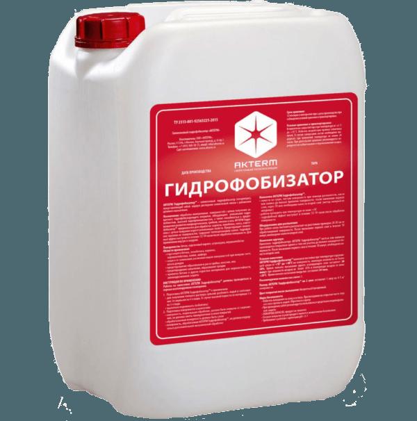 АКТЕРМ Гидрофобизатор ™ — Защита кирпича (10 литров)