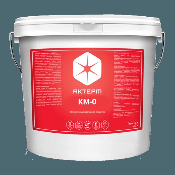 АКТЕРМ КМ0 – негорючая краска (5 литров)