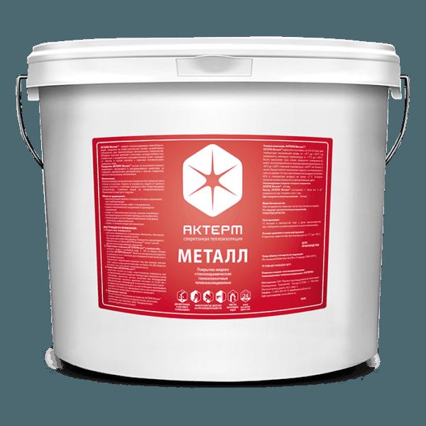АКТЕРМ Металл ™ (10 литров)