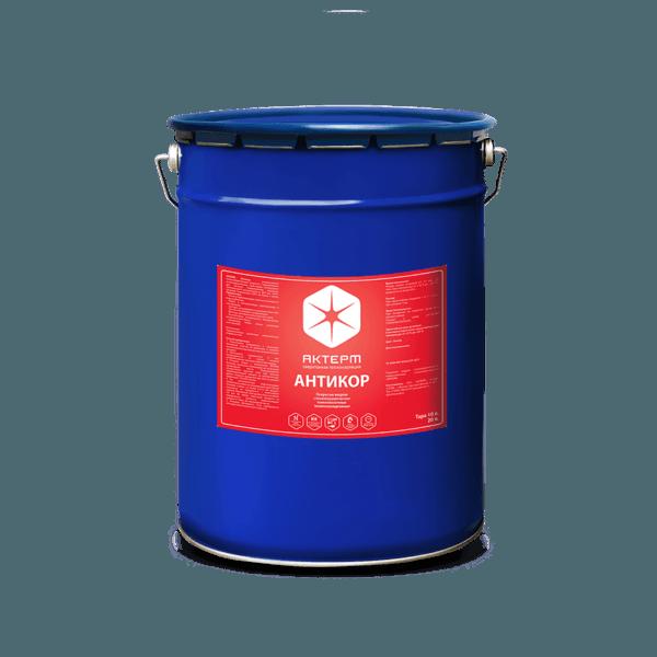 АКТЕРМ Антикор ™ — Защита от коррозии (10 литров)