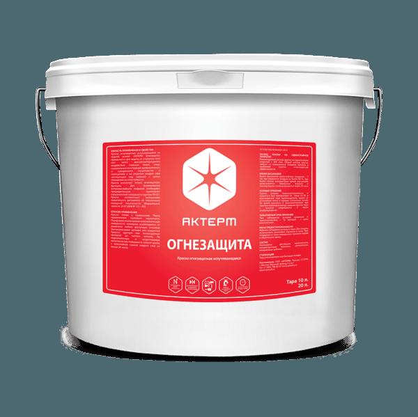 АКТЕРМ Огнезащита ™ — Огнезащитная краска (20 литров)