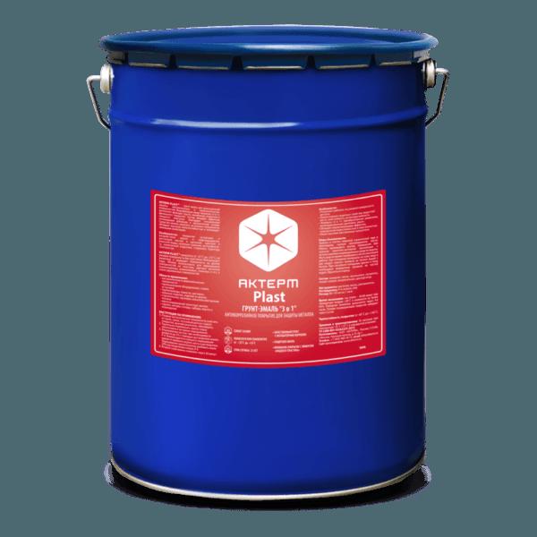 АКТЕРМ Plast ™ — Грунт-эмаль по ржавчине 3 в 1 (5 кг) (Цвет: Основа под колеровку)
