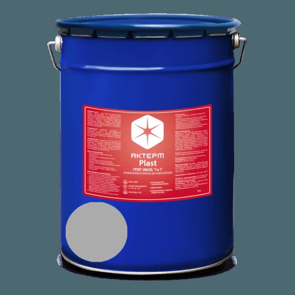 АКТЕРМ Plast ™ — Грунт-эмаль по ржавчине 3 в 1 (5 кг) (Цвет: Серый)