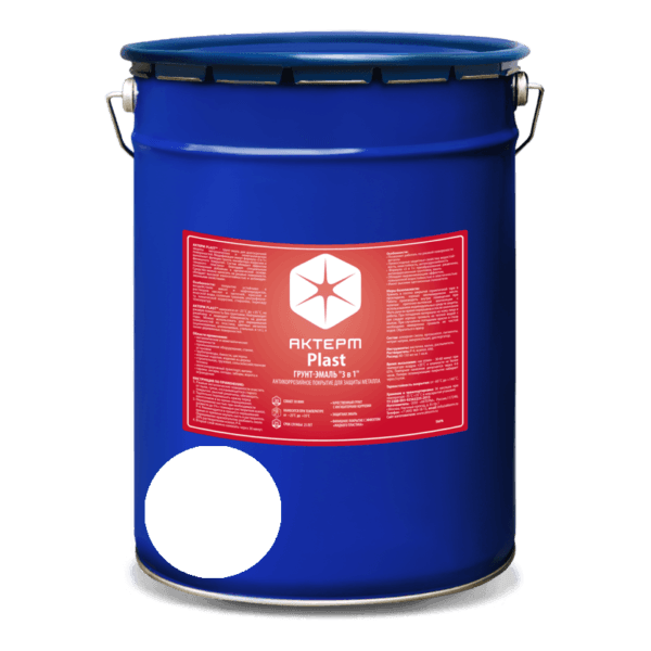 АКТЕРМ Plast ™ — Грунт-эмаль по ржавчине 3 в 1 (3 кг) (Цвет: Белый)