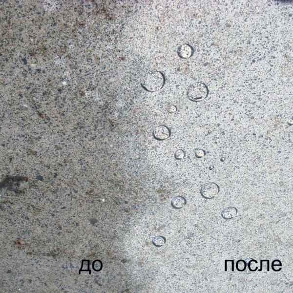 пример нанесения АКТЕРМ Гидрофобизатор