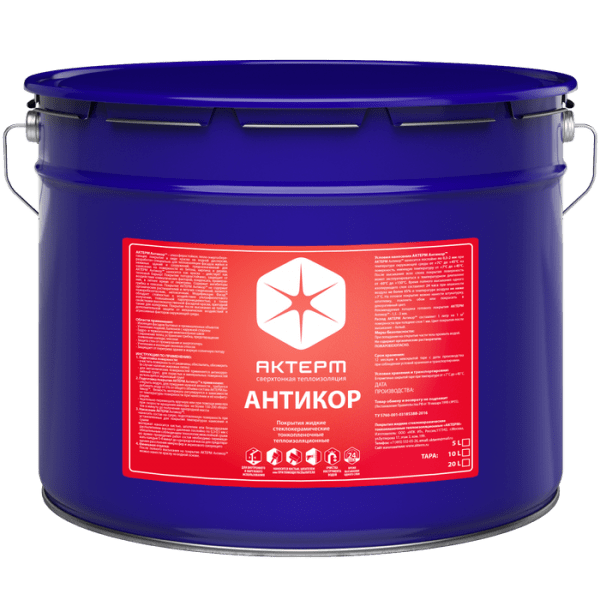 АКТЕРМ Антикор – защита от коррозии