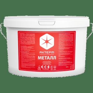 АКТЕРМ Металл - Термоизоляции металла