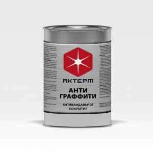 АКТЕРМ АнтиГраффити – Антивандальное покрытие