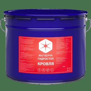 АКТЕРМ ГидроСтоп Кровля - гидроизоляция кровли