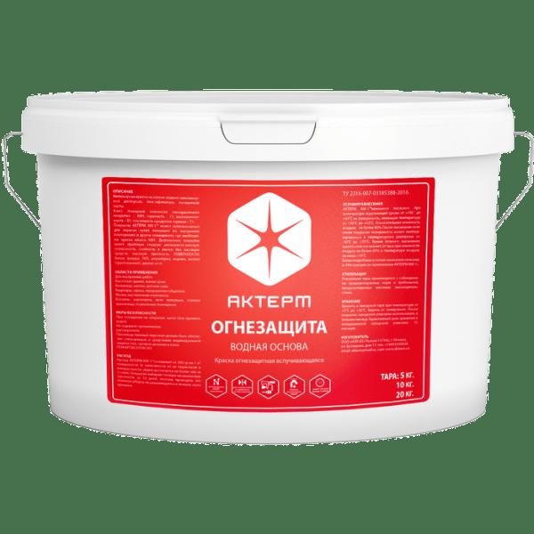 АКТЕРМ Огнезащита – Огнезащитная краска на водной основе
