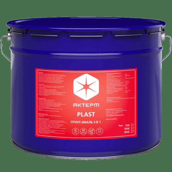 АКТЕРМ Plast — Грунтовка эмаль 3 в 1