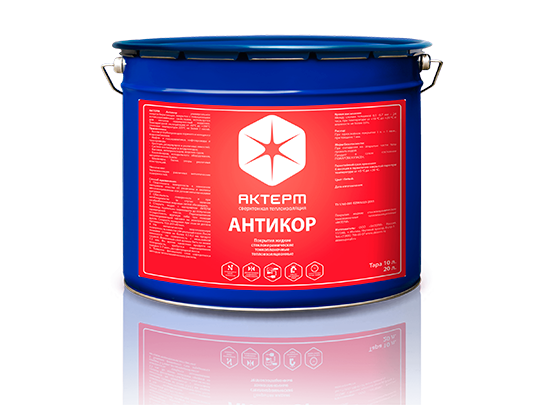 AKTERM Anti-Cor™ Liquid Heat Insulation Coating for Protection Against Corrosion